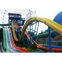 Buy cheap Adult Water Slide High Speed Water Slides Kamikaze Water Slide for Hotel from wholesalers