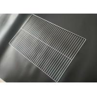 Quality 12x17 Inch Kitchen Bread Wire Cooling Rack Made Of 304 Stainless Steel wholesale
