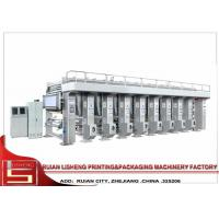 China High efficiency gravure printing machine , gravure printer for polygraph on sale