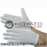 Quality Anti Slip Anti Static Gloves Comfortable Durable Safety ESD Dotted Gloves wholesale