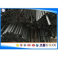 Buy cheap 4130 Steel Grade Cold Rolled Steel Tube For Automotive Industry OD 10-150 Mm from wholesalers