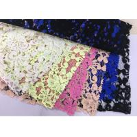 Quality Fancy Design customized color Stretch lace trim nylon spandex lycra lace lingerie fabric for webbing wholesale