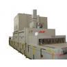 Buy cheap HF conveyor dryer from wholesalers