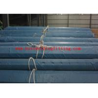 China 12mm Super Duplex SS Seamless Pipe ASTM A789 A790 UNS32750 S32760 on sale