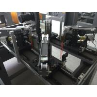 Quality Wear Resistant Box Forming Machine 110mm Depth Easily Maintain wholesale