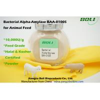 Quality Light Brown Powder Animal Feed Enzymes Bacterial Alpha Amylase BAA - 0100S wholesale
