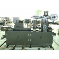Quality Small Business Automatic Blister Packing Machine the machine feeder can customized wholesale