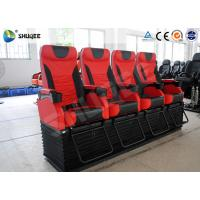 Quality Comfortable 3d 4d 5d 7d 12d Motion Theatre Chair Equiped Special Effects wholesale