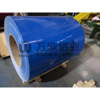 Quality 1250MM Width Painted Aluminium Coil 0.6MM Thickness For Decoration wholesale
