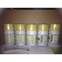 Cheap Pesticides Used In Agriculture White To Light Yellow Crystalline Powder for sale