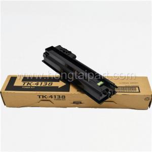 Quality Toner Cartridge Kyocera TASKalfa 2010 2011 2210 2211  TK-4138 Copier Parts wholesale