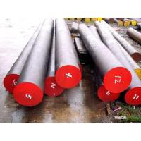 Quality Building B2 Hastelloy Round Bar Custom Length With Black Bright Surface wholesale