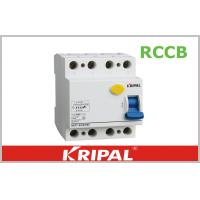 Cheap Residual Current Circuit Breaker RCCB for sale