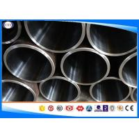 Quality St52 Carbon Steel Honed Tube For Hydraulic Cylinder Wall Thickness 2-40 Mm wholesale