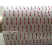 China Waterproof Industry Double Sided Adhesive Tape With Modified Acrylic Adhesive on sale