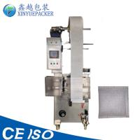 Quality Mechanical Driven Ultrasonic Sealing Packaging Machine For Non Woven Fabric wholesale