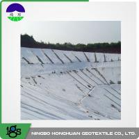 Quality PET / PP Filament Non Woven Geotextile 350GSM White For Road Stabilization wholesale