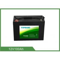 Quality Lithium Deep Cycle Marine Battery, Blue or Black Lithium Battery Rechargeable 12V wholesale