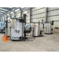 Quality Small Commercial Laundry Vertical Fire Tube Boiler Diesel Fired Steam Generator wholesale