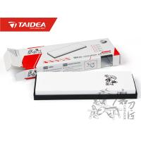 China Professional Functions Knife Sharpening Stone on sale