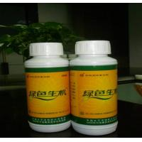 Quality Full Nutrition & High Quality & Early Maturity Chemical Organic Fertilizers wholesale
