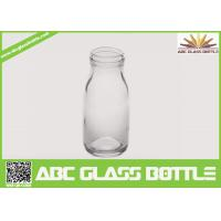 Cheap Customized round clear 5 oz glass bottle for milk for sale