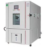 Quality CE Listed Explosion Proof Test Chamber , Temperature And Humidity Test Chamber wholesale