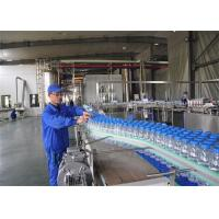 Buy cheap Full Automatic Small Bottled Drinking Water Production Line SUS304 from wholesalers