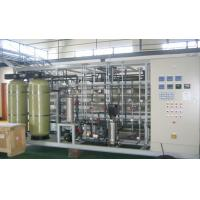 Quality A large capacity RO water treatment system for Drinking  & beverage industry wholesale