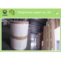 Quality Grade AA High Stiffness Wine Boxes Cardboard , Thick Stock Paper Offset Printing wholesale