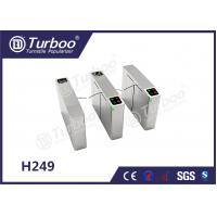 Quality 1.5mm stainless steel  high integrated  speed flap barrier gate  5 pairs of infrared sensors wholesale