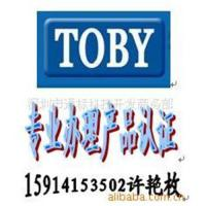 Quality 2006/66/ECstandard test battery to do exercise laboratory15914153502cicixu wholesale