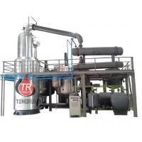 China Small Scale Petrolem Motor Engine Oil Lubricants Oil Press Distillation Machine on sale
