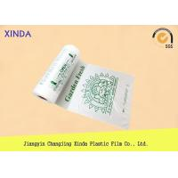 Quality Flat plastic regular duty garbage white large size bags eco-friendly industry use wholesale