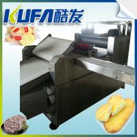 China Automatic Rice Cracker Machines For Sale on sale