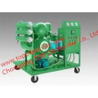 Quality High Speed AND High Voltage Double-stage Transformer Oil Purifying Plant, dehydration, degssified, wholesale