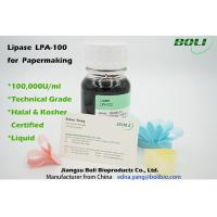 Quality Technical Grade 100000 U / Ml Lipase Enzyme Superior Stability High Concentration wholesale