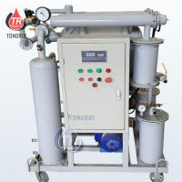 Quality Mobile Single stage Transformer Oil Dehydration Purifier Treatment Machine wholesale