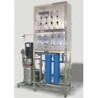 China Seawater Desalination System (FSD-5000M3) on sale