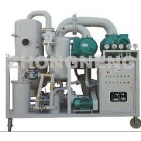 Quality Two-Stage Vacuum Transformer Oil Purification Plant wholesale