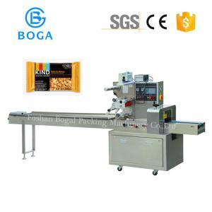 Quality Horizontal Wrapping Machine Full Auto Heat Sealing Oats Grains Nitrogen Kerala Food Packing wholesale
