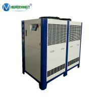 Cheap Wholesale Price CE Standard Plastic Mixing Mill Air Cooled Industrial Water for sale
