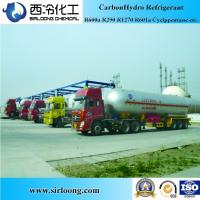 China Chemical Material Purity 99.8% Refrigerant R290 Propane for Sale on sale