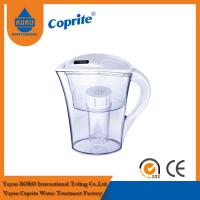 Quality 2.5L / 1.3L Countertop Brita Alkaline Water Jug / Water Purification Pitcher wholesale