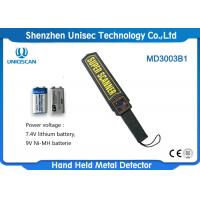 Quality security check Hand Held Metal Detector HHMD with high sensitivity MD3003B1 wholesale