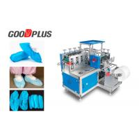 Quality Dust Proof Shoes Cover Making Machine High Speed 150-170 Pcs / Min wholesale
