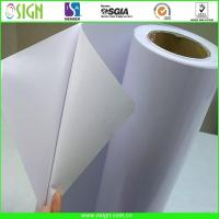 China digital printing self adhesive vinyl/printing stickers/transparent pvc film on sale