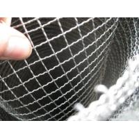 China Anti Rust Crimped Wire Mesh With 316l Low Carbon Stainless Steel Material on sale