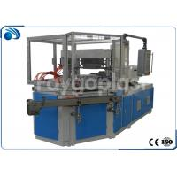 Cheap Automatic Injection Blow Molding Machine For LDPE HDPE PP Small Bottle Making for sale