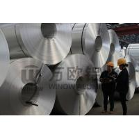 Quality 3003 H14 Aluminium Coil Sheet Thickness 0.2 - 6.0mm Custom Surface 600 - 2280mm Width wholesale